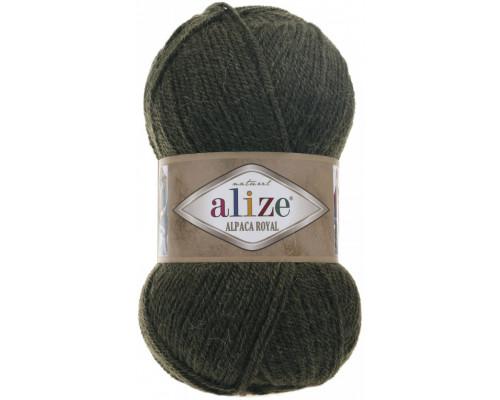 Пряжа Alize Alpaca Royal (Ализе Альпака Рояль) 567