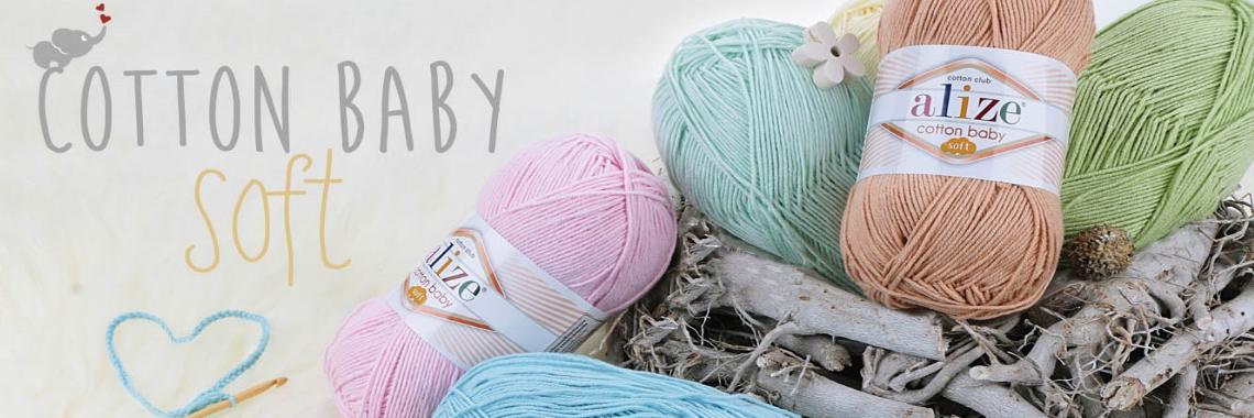 Летняя пряжа Alize Cotton Baby Soft