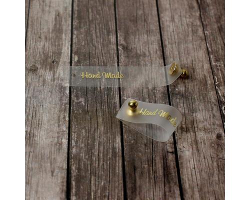 Силиконовая бирка Hand Made с кнопкой золотая печать 1, 5х7см