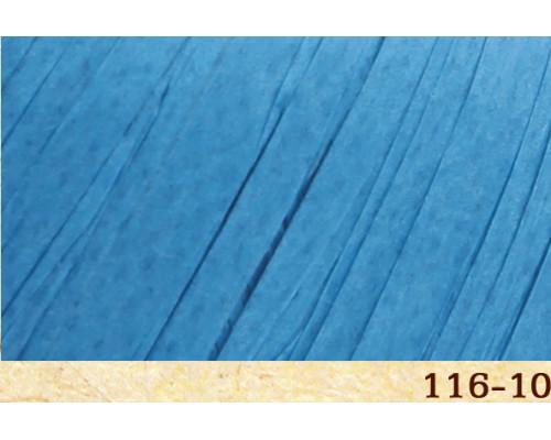 Пряжа Raffia 116-10