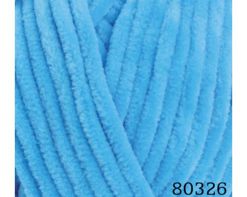 Пряжа Dolphin Baby 80326