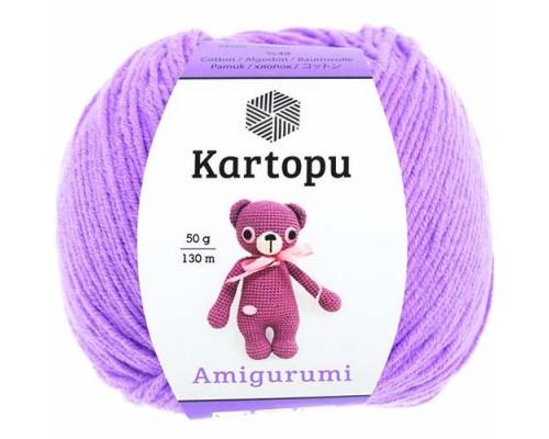 Пряжа Amigurumi K1709