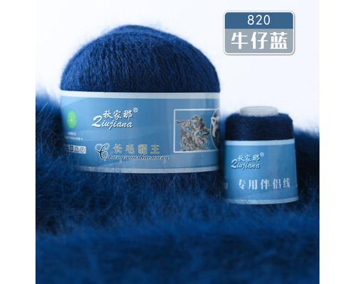 Пух норки, 820 джинс синий