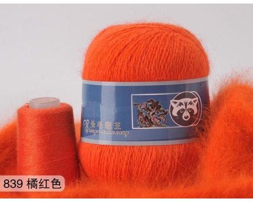 Пух норки, 839 Апельсин