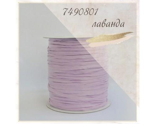 Рафия ISPIE, цвет лаванда