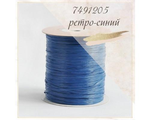 Рафия ISPIE, цвет ретро-синий