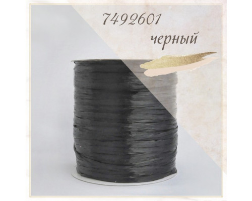 Рафия ISPIE, цвет черный