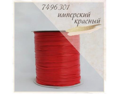 Рафия ISPIE, цвет имперский красный