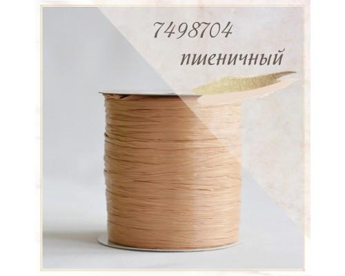Рафия ISPIE, цвет Пшеничный