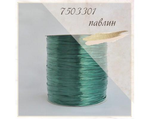 Рафия ISPIE, цвет павлин металлик