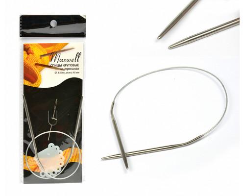 Спицы круговые на тросиках Maxwell d=3,5 мм 40 см