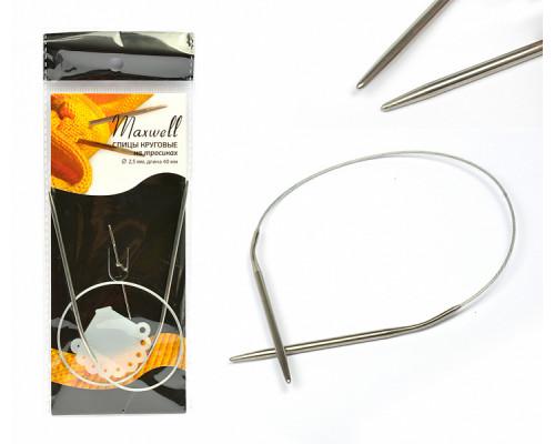 Спицы круговые на тросиках Maxwell d=2,5 мм 40 см