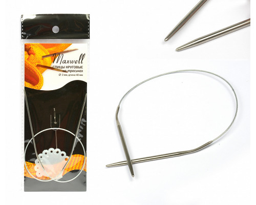 Спицы круговые на тросиках MAXWELL d=2,0 мм 40 см