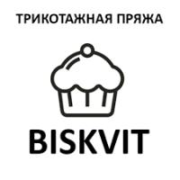 Трикотажная пряжа Бисквит